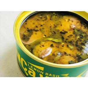 さば 鯖 サバ 缶詰 保存食 サヴァ缶(レモンバジル)5缶セット cava缶 常温|tsukiji-ichiba2