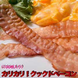 肉 ベーコン カリカリ!クックドベーコン(100枚入り) 冷凍 tsukiji-ichiba2