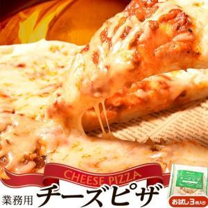 業務用ピザ