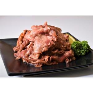 牛肉 牛たん 牛タン 牛タン切り落とし 500g×2袋 計1kg 肉 焼肉 冷凍 冷凍同梱可能 送料無料|tsukiji-ichiba2