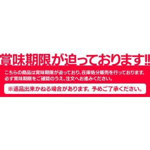 お中元 夏 ギフト スイーツ 濃厚 ガトーショコラ 270g×3本 クーベルチュール チョコレート ケーキ 洋菓子 お菓子 プレゼント おやつ お土産 冷凍 送料無料|tsukiji-ichiba2|10