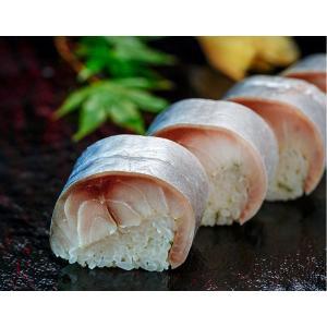さば サバ 鯖 国産真サバ使用! 鮨屋のしめさば 4Lサイズ 半身1枚×3P 冷凍 送料無料|tsukiji-ichiba2|12