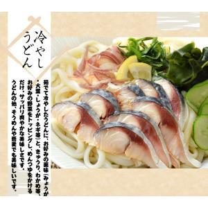さば サバ 鯖 国産真サバ使用! 鮨屋のしめさば 4Lサイズ 半身1枚×3P 冷凍 送料無料|tsukiji-ichiba2|09