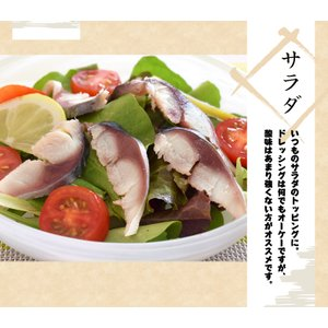 さば サバ 鯖 国産真サバ使用! 鮨屋のしめさば 4Lサイズ 半身1枚×3P 冷凍 送料無料|tsukiji-ichiba2|10