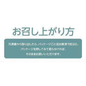 セール とろろ 国産 鹿児島県産 自然薯[じねんじょ]とろろ 40g×10パックセット [冷凍同梱可能]|tsukiji-ichiba2|06