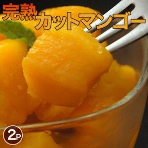 マンゴー 完熟 カットマンゴー 500g×2袋 計1kg 冷凍フルーツ 冷凍マンゴー 完熟マンゴー タイ産 同梱可能|tsukiji-ichiba2