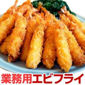 エビ 海老 業務用 エビフライ 大容量 50本 約850g 冷凍 送料無料|tsukiji-ichiba2