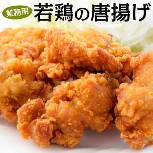 から揚げ 肉 鶏 業務用 タイ産 若鶏の唐揚げ 大容量 1キロ 鶏肉 からあげ 弁当 おかず 冷凍 冷凍同梱可能|tsukiji-ichiba2