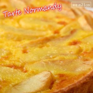 タルト スイーツ ケーキ 本場フランス製造 りんごのタルト 1ホール 直径21cm 10カット済み 480g プレゼント 贈り物 デザート 冷凍同梱可能|tsukiji-ichiba2