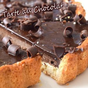 チョコレート タルトケーキ 本場フランス製造 チョコレートタルト 1ホール 直径21cm  タルト スイーツ ケーキ 送料無料 同梱不可|tsukiji-ichiba2