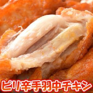 ピリ辛 手羽中 チキン 大容量 1キロ 骨つき 鶏肉 からあげ 唐揚げ フライドチキン お弁当 惣菜 冷凍 同梱可能|tsukiji-ichiba2