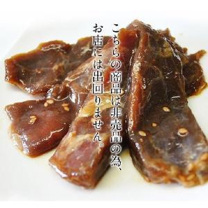≪送料無料≫ 訳あり『はしっこハラミ』どっさり超特盛り1キロ(約500g×2袋) ※冷凍【同梱不可】|tsukiji-ichiba2|03