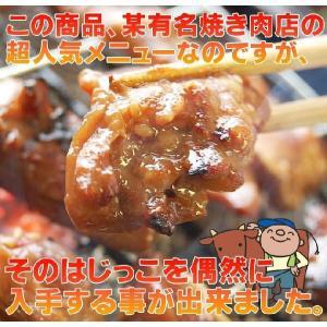 ≪送料無料≫ 訳あり『はしっこハラミ』どっさり超特盛り1キロ(約500g×2袋) ※冷凍【同梱不可】|tsukiji-ichiba2|04