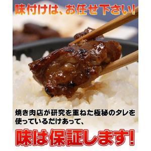 ≪送料無料≫ 訳あり『はしっこハラミ』どっさり超特盛り1キロ(約500g×2袋) ※冷凍【同梱不可】|tsukiji-ichiba2|05