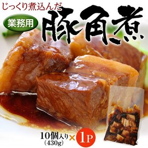 角煮 肉 豚 豚肉 かくに 豚角煮 430g×1袋 業務用 惣菜 豚肉 豚バラ 煮豚 冷凍 同梱可能|tsukiji-ichiba2