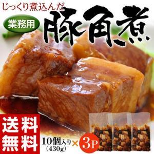 角煮 肉 豚肉 豚 送料無料 業務用 じっくり煮込んだ 豚角煮 430g×3袋 冷凍 同梱不可|tsukiji-ichiba2