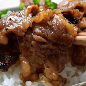 牛肉 肉 牛 某有名焼肉店 訳あり はしっこ 牛カルビ 大容量 1キロ [500g×2パック] 冷凍 同梱可能|tsukiji-ichiba2|02