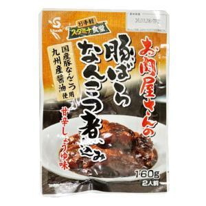 ≪送料無料≫ お肉屋さんの『豚バラ軟骨煮込み』 5袋セット(1袋約160g) ※常温 【同梱不可】|tsukiji-ichiba2|06