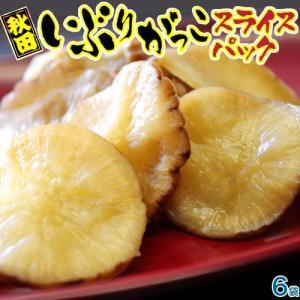 漬物 秋田産 いぶりがっこ スライス 6袋[1袋150g] 常温 築地出荷 常温同梱可能|tsukiji-ichiba2