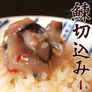 青森の絶品郷土食「鰊(にしん)切込み」 約120g×4本 ※冷凍【冷凍同梱OK】|tsukiji-ichiba2