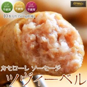 カセローレソーセージ ツヴィーベル 10本入り(500g前後) 本格 ソーセージ おつまみ 酒の肴 ビール ワイン 冷凍 同梱可能|tsukiji-ichiba2