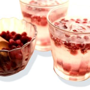 ざくろ ザクロ ザクロエリル 冷凍ザクロ 500g イスラエル産 冷凍同梱可能 冷凍フルーツ tsukiji-ichiba2 02