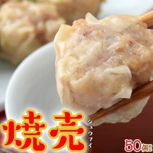 本場の味は一味違います!! 横浜中華街のとあるレストランで出されている人気メニューなのですが、メーカ...