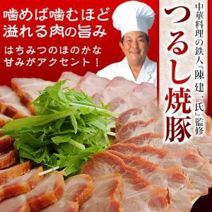 ギフト 豚 肉 豚肉 陳建一監修 つるし焼豚 1本 430g 冷凍 惣菜 中華 四川飯店 同梱不可 送料無料|tsukiji-ichiba2