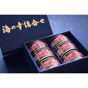 ≪送料無料≫贈答品の余りを在庫処分!『紅ずわいがに缶詰 ほぐし身』 135g×6缶セット 化粧箱入 ※常温【同梱不可】|tsukiji-ichiba2