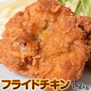 鶏肉 チキン 唐揚げ フライドチキン 骨付き サイ 大容量 10個入り 1.2kg 120g×5個×2袋  冷凍同梱可能|tsukiji-ichiba2