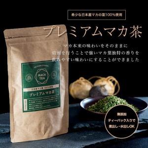 茶 日本産 マカ葉 100% プレミアム マカ茶 15包入× 6袋 送料無料 マカ 国産 ティーパック|tsukiji-ichiba2