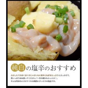 いか 烏賊 イカ イカ屋が作った究極のプレミアム塩辛 お得な紅白セット 各200g 合計400g 冷凍同梱可能|tsukiji-ichiba2|08