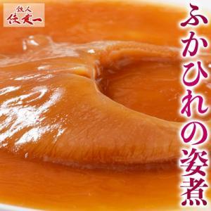 ギフト 陳建一監修  ふかひれの姿煮 300g (ふかひれ100g) 冷凍 紅焼排翅 簡単調理 あたためるだけ 送料無料 冷凍同梱不可|tsukiji-ichiba2