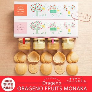 お中元 夏 ギフト スイーツ かわいい・おいしい・たのしい!ORAGENO FRUITS MONAKA 2種セット 合計2箱 もなか 最中  産地直送 常温 同梱不可|tsukiji-ichiba2