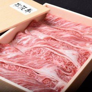 ギフト 肉 牛肉 松阪牛 A4ランク以上 肩ロース すき焼き用 250g 化粧箱入り ギフト 冷凍同梱可能 tsukiji-ichiba2