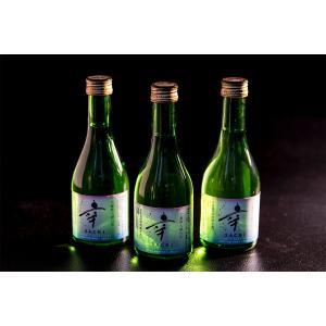 日本酒 ギフト 特別純米酒「幸SACHI」300ml 3本セット 木戸泉酒造 山廃仕込み 農薬不使用「五百万石」100%使用|tsukiji-ichiba2