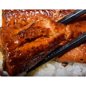 御中元 ウナギ 鰻 丑の日 うなぎ処 京丸 の『うなぎ蒲焼』 1人前 約80g タレ・山椒付き 化粧箱入 ギフト 常温 ネコポス便 送料無料|tsukiji-ichiba2|10