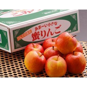 こみつ りんご リンゴ 究極の蜜入りりんご 青森県産 こみつ 6〜12玉 約2キロ ※4箱まで同一配送先に限り送料1口 tsukiji-ichiba2 15