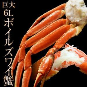 カニ かに ずわい 蟹 ロシア産 ボイルズワイガニ 6L 4肩 計2kg 大盛り 食べ放題 冷凍 送料無料 ギフト tsukiji-ichiba2
