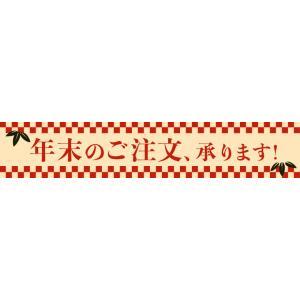 ≪送料無料≫「特大ボイルタラバ蟹」ロシア産 2肩約1.6kg(4人前相当) 【同梱不可】 ☆|tsukiji-ichiba2|02