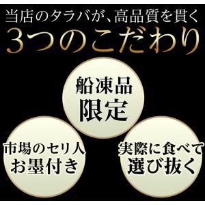 ≪送料無料≫「特大ボイルタラバ蟹」ロシア産 2肩約1.6kg(4人前相当) 【同梱不可】 ☆|tsukiji-ichiba2|05