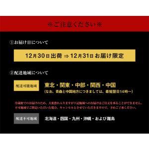 赤坂 四川飯店のおせち 『中華ご馳走懐石』 全6品目 5人前 ※冷蔵 送料無料|tsukiji-ichiba2|08