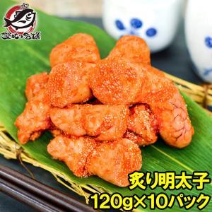 かねすえ 明太子 炙り明太子 120g ×10パック(味のかねすえ 福岡発 切れ子 バラ子 炙りめんたいこ あぶり明太子 明太パスタ 豊洲市場)|tsukiji-ousama