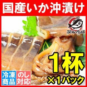 特大国産真いかの沖漬け 1杯×1パック(いか イカ 烏賊) tsukiji-ousama