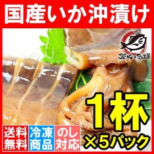 特大函館産真いかの沖漬け 1杯×5パック(いか イカ 烏賊) tsukiji-ousama