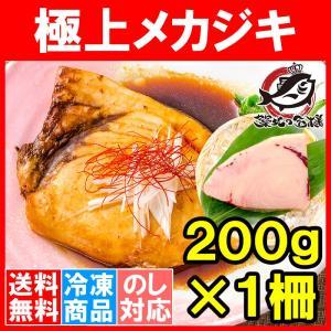 メカジキ 200g (まぐろ マグロ 鮪 めかじき カジキマグロ)|tsukiji-ousama