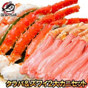 かにセット タラバガニ 5L 1kg 1肩 かにしゃぶ用ズワイガニポーション 3L 500g 正規品 かに カニ 蟹 お歳暮|tsukiji-ousama