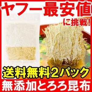 とろろ昆布(無添加 30g×2パック) ポイント 消化 メール便|tsukiji-ousama