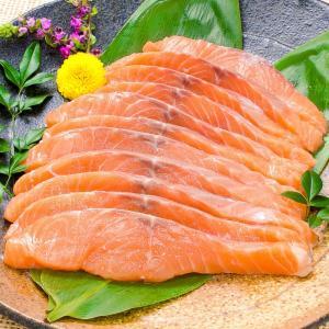 (サーモン 鮭 サケ) サーモン 刺身用 メガ...の詳細画像5