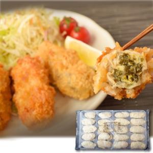 邑久産 大粒カキフライ 1袋(20粒入:1粒 30g)※冷凍 sea ○|tsukijiichiba